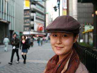 Opis kobiet z Japonii i ich zwyczajów a ich reakcje na ostatnie trzęsienie ziemi.
